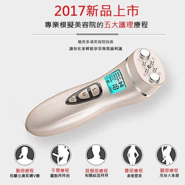 Mana Beauty童顏儀😍😍 3射頻光學多重深度射頻嫩膚儀是一部射頻美容機—令人風靡減齡神器