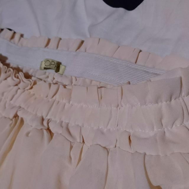 Poplook Daphne Ombre Maxi Skirt