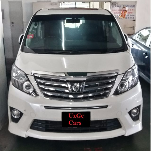 Toyota Alphard Zg 2 5l Uber Grab Available Immediately Grab 6