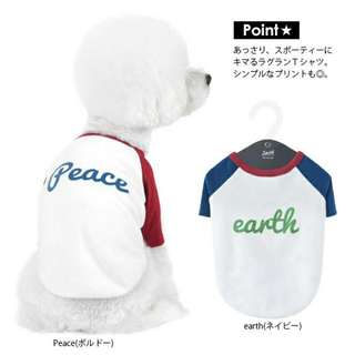 愛地球狗衣服