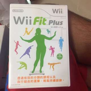 Will Fit Plus 遊戲片