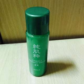KOSE 高絲 純肌粹淨化美容液EX 20ml
