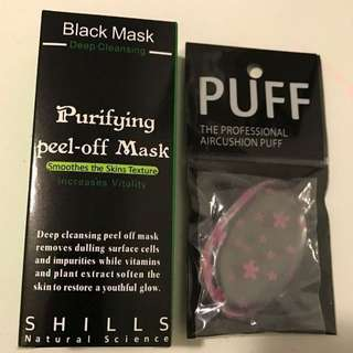 Black Mask SHILLS Blackhead NATURAL Acne Pore Deep Remover Cleansing Strip