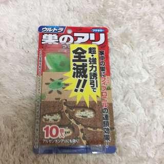 螞蟻藥日本購回