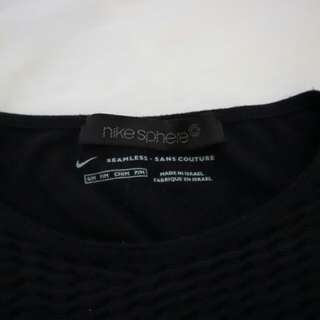 Nike Sphere Running Shirt
