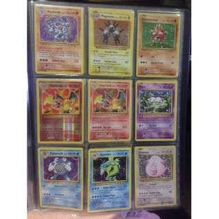 Pokemon HOLO cards