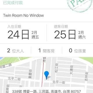 德立莊酒店-高雄博愛路106.2.24晚上住宿