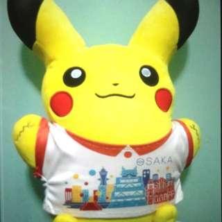 BN Limited Edition JAP Osaka Pikachu Plush Toy