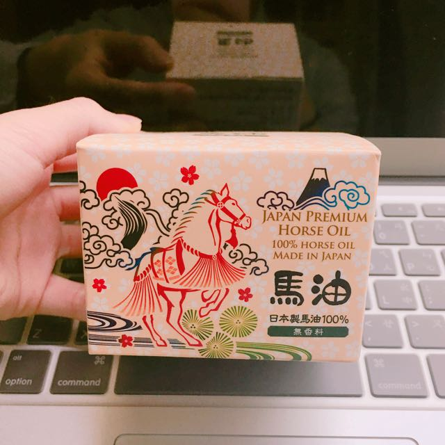 日本製馬油(無香料)