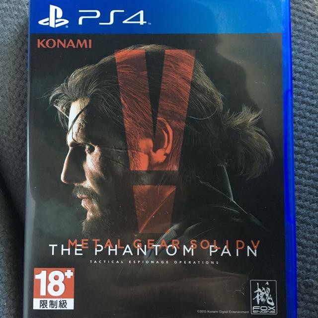 Metal Gear Solid V (The Phantom Pain)