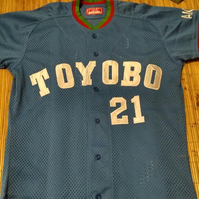 Tshirt Toyobo 21