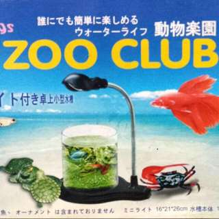 ZOO CLUB BETTA TANK SET