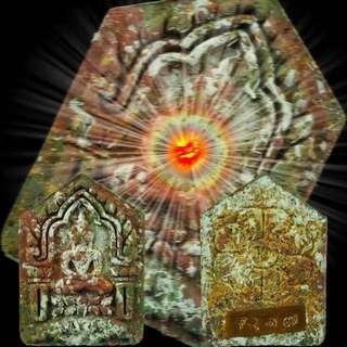 Amulet Khun Paen Phim Lek