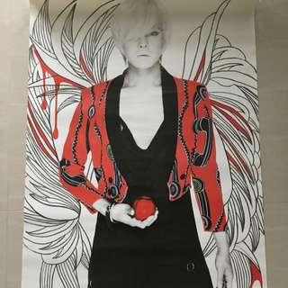 Official Big Bang / G-dragon Posters