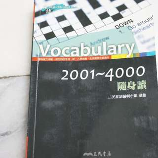 🚚 Vocabulary隨身讀