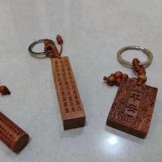 Gantungan Kunci Kayu China