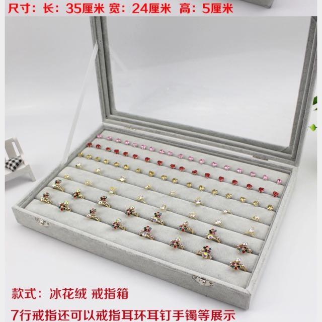 耳環、戒指~首飾飾品收納盒