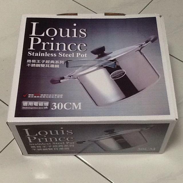 路易王子不鏽鋼雙耳湯鍋