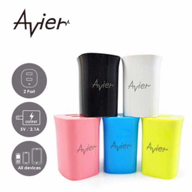 【Avier】炫彩雙孔2.1A USB旅行充電器/H52/時尚黑/芥末綠/北卡藍/香草白/蜜桃粉