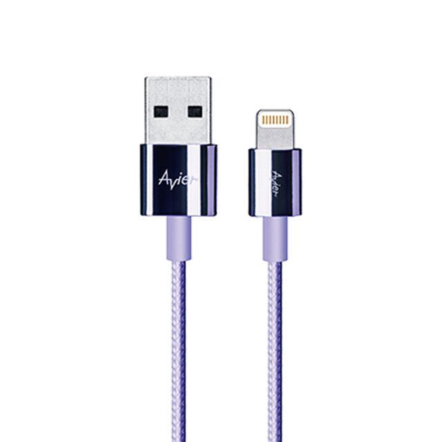 Avier Line Pro (Lightning) 極速鋅合金編織傳輸充電線 - 靛紫藍