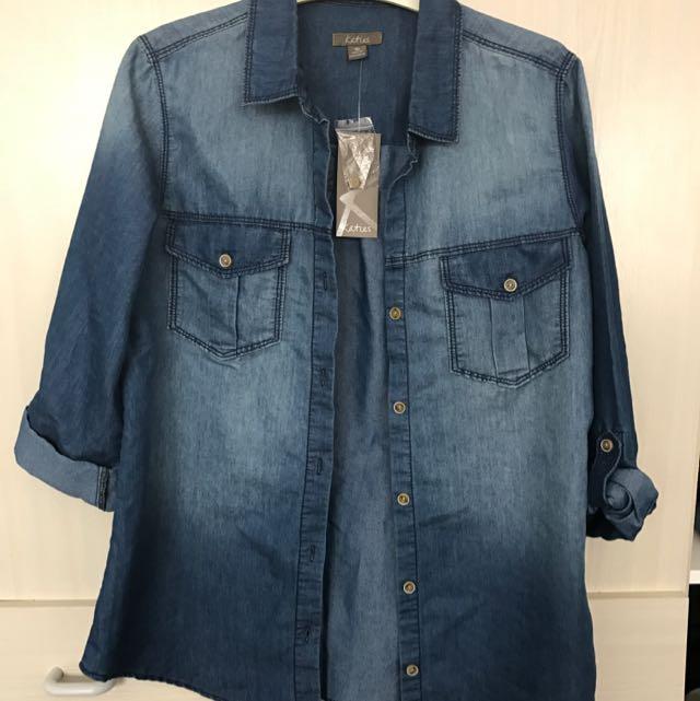 Brand New Denim Shirt - Katies