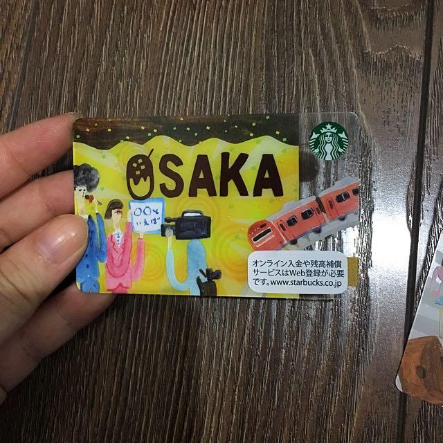Osaka Starbucks Card