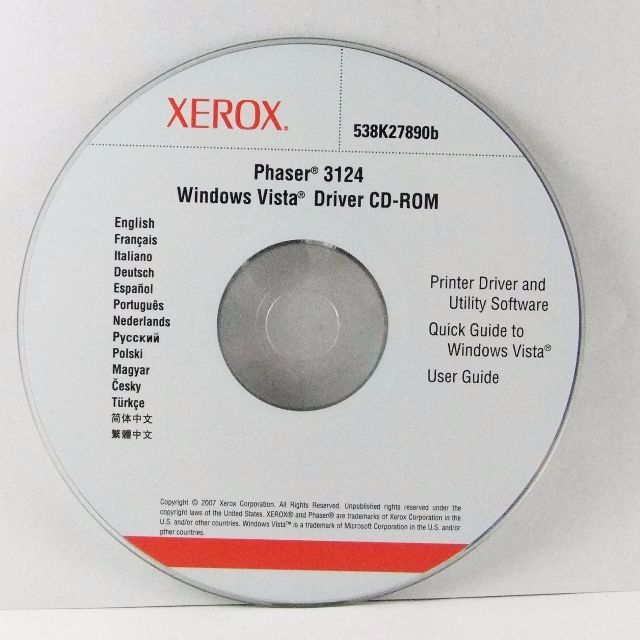 [SECOND HAND] Fuji Xerox Phaser 3124 Laser Printer Software Installation  Disc(2CD)