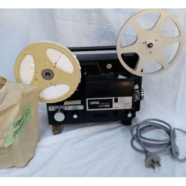 Super 8 Film Projector - Copal CP50