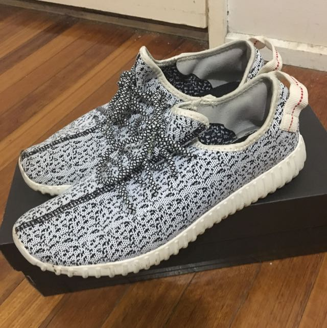 Yeezy Boost 350 Turtle Doves