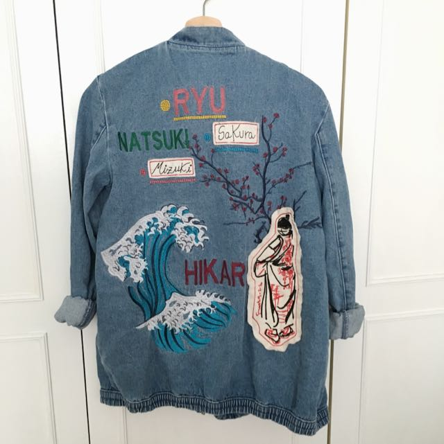 Zara Denim Oversized Bomber Jacket - Japanese Embroidery