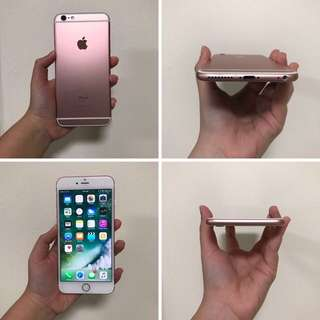 Trading iPhone 6s Plus 64 GB Rosegold