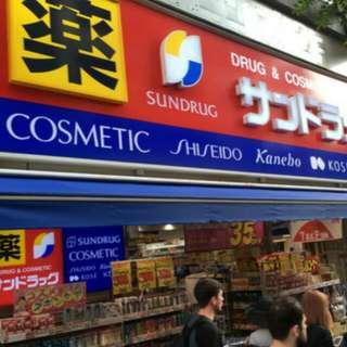日本 東京代購