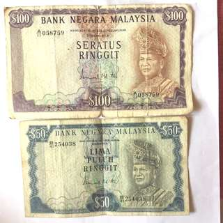 Old Ringgit