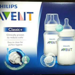 New Avent Newborn Starter Kit