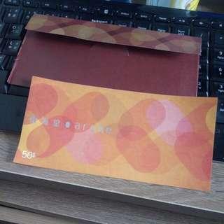 東海堂 $50 西餅卡連封套