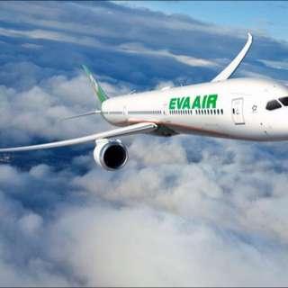 商品名稱:長榮航空哩程15000哩 超低價