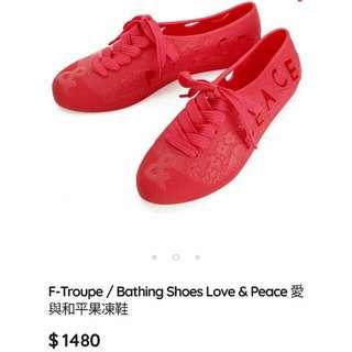 F-Troupe / 愛與和平果凍鞋36號