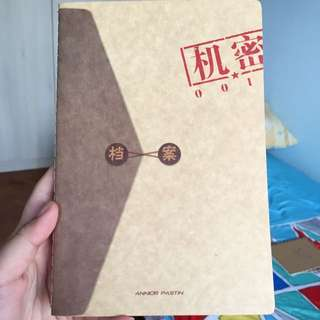 Chinese Top Secret Notebook (Lined)