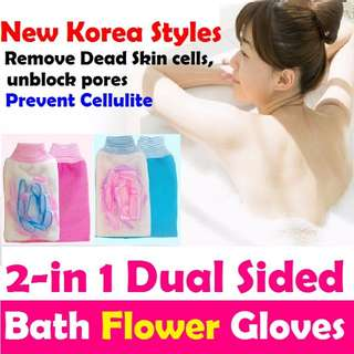 *In Stock* NEW Korea Style 2-in1 DUAL SIDED Exfoliating SPA Bath Gloves *韩式双面洗澡搓澡巾*