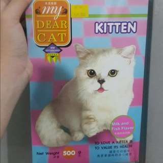 My DEAR CAT for KITTEN: Milk and Fish Flavor