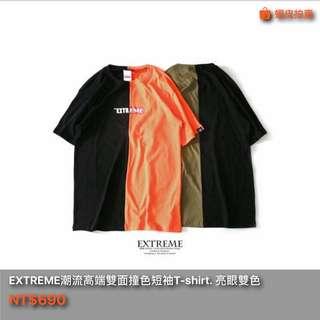 EXTREME潮流高端雙面撞色短袖T-shirt. 亮眼雙色