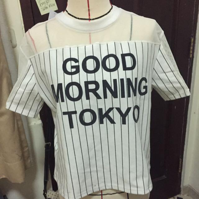 Good Morning Tokyo Tshirt