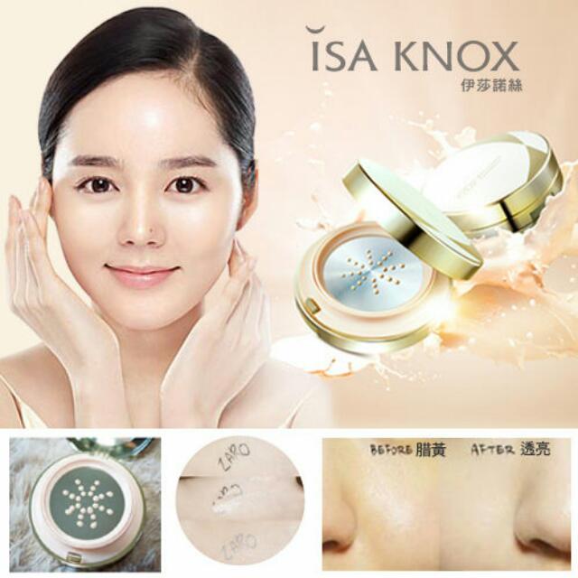 Isa Knox X2D2聚光燈金屬氣墊粉餅(無外殼)