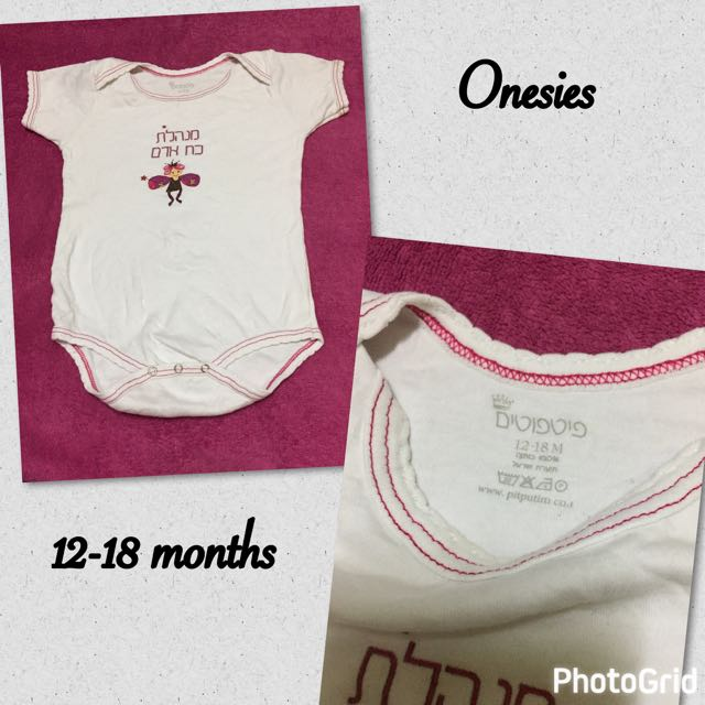 Preloved Onesies