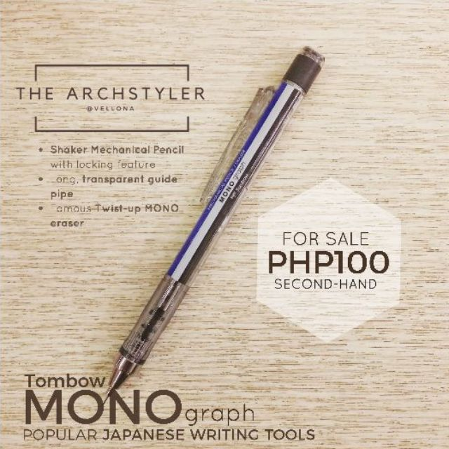 (Pre-loved) Tombow MONO Graph Shaker Mechanical Pencil - 0.5 mm - Standard