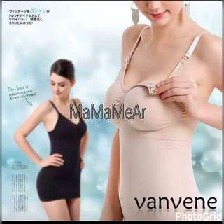 日本Vanvene塑身哺乳內衣