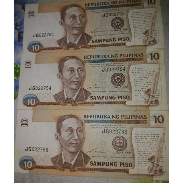10-PESO OLD PAPER BILL (SET)