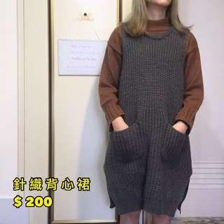 / 二手 / 粗針織背心裙