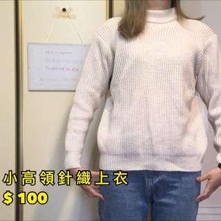/ 二手 / 小高領針織上衣