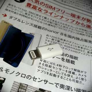 iphone lightning 轉接頭 <> Android micro USB for iphone, ipad (包郵)